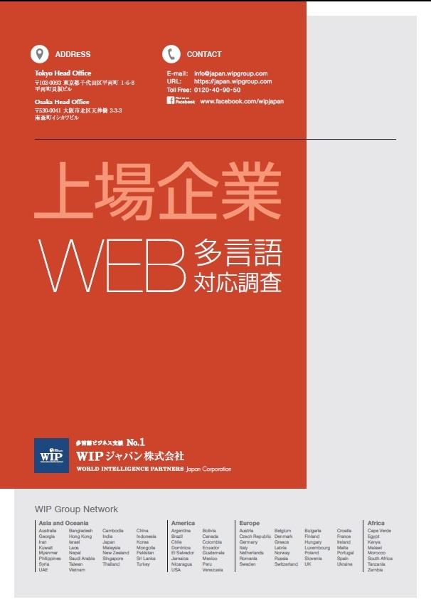 e-book表紙.jpg
