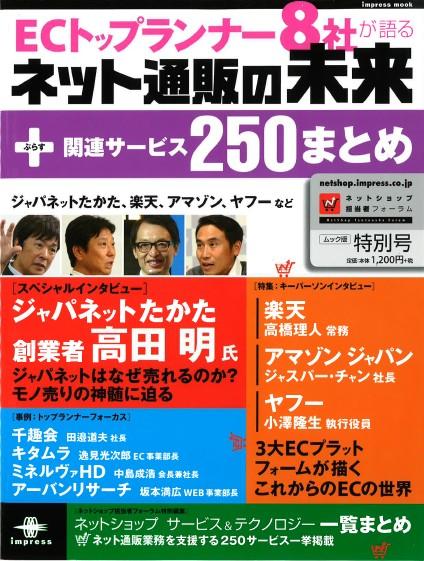 press_01