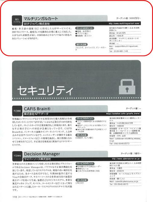 press_02