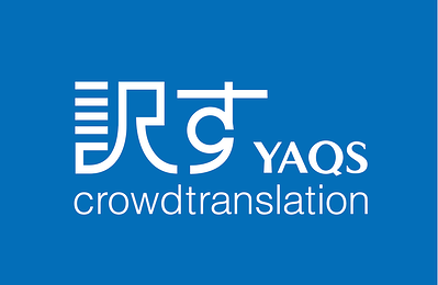 yaqs-logo-blue