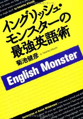 book202006