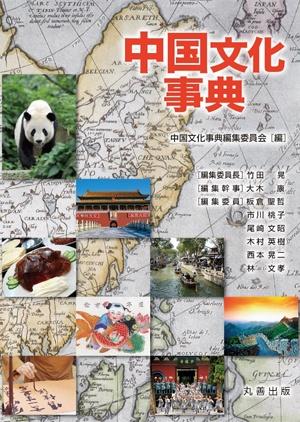 chinese-translation_01