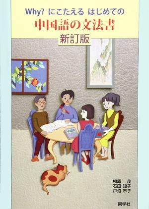 chinese-translation_02