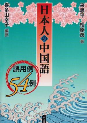 chinese-translation_04