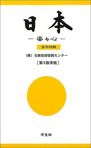 chinese-translation_05