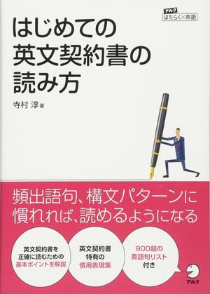 contract-translation_01