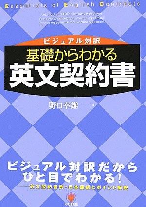 contract-translation_02