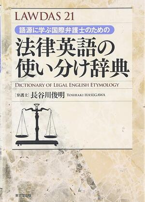 contract-translation_06