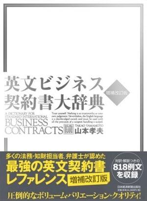 contract-translation_09