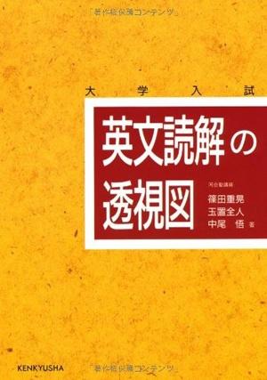 enjp-translation_04