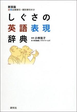 enjp-translation_05