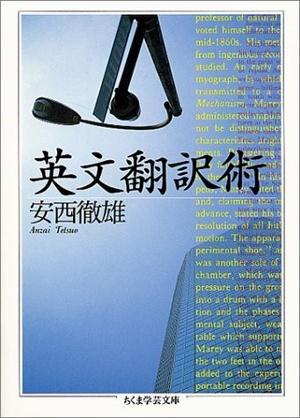 enjp-translation_06