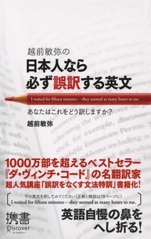 enjp-translation_07