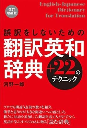 enjp-translation_08