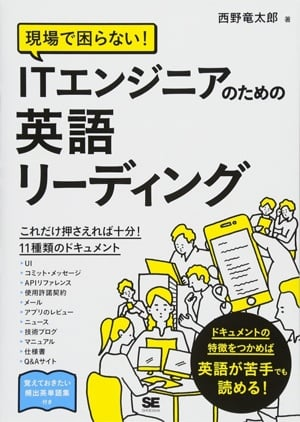 enjp-translation_10