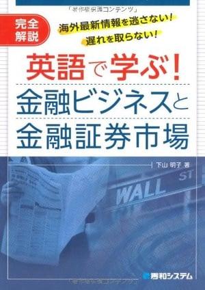 financial-translation_01