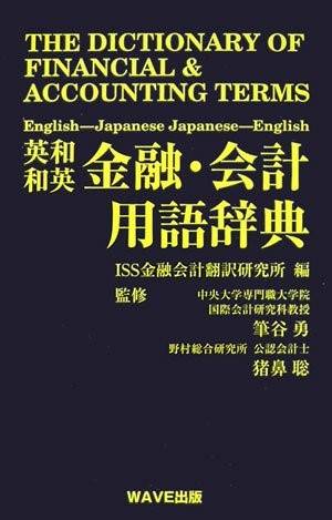 financial-translation_04