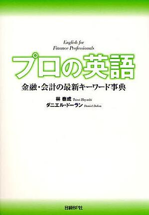 financial-translation_05