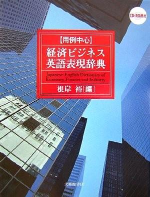 financial-translation_06