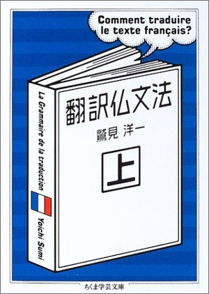 french-translation_02