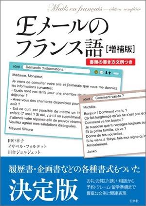 french-translation_10