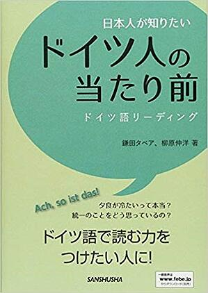 german-translation_08