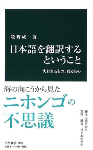 jpen-translation_01