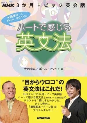 jpen-translation_04