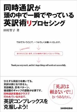 jpen-translation_05
