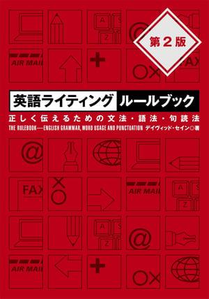 jpen-translation_06