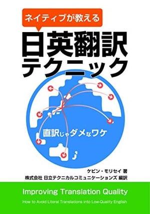 jpen-translation_09