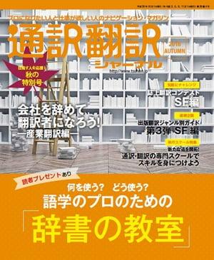 jpen-translation_10
