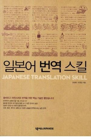korean-translation_01