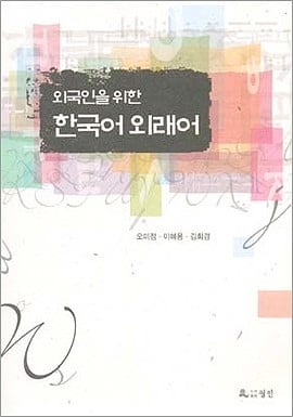 korean-translation_04