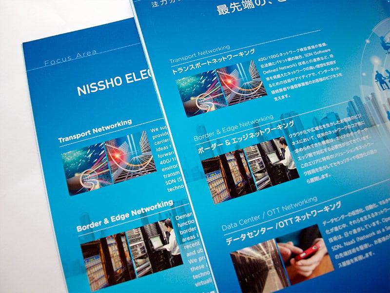 nissho-ele_03