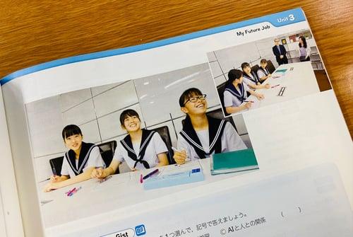 英語教科書「New Horizon」