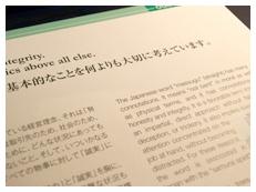 アドスミスジャパン株式会社