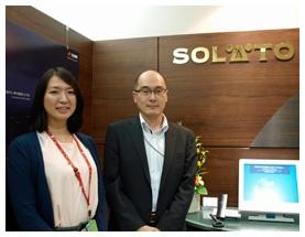 太陽石油株式会社