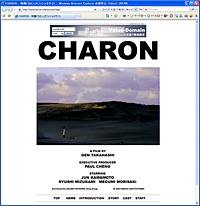 CHARON - 映画「カロン」オフィシャルサイト