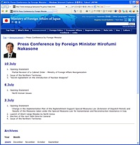 外務省|公式サイト