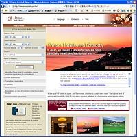 プリンスホテル|プリンス ホテルズ&リゾーツ ホテル宿泊予約