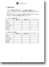 package-ename-index01.jpg