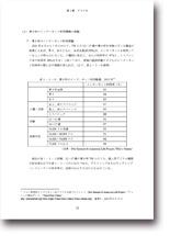 research02.jpg