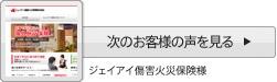 btn_next_ji.jpg