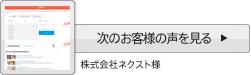 btn_next_next.jpg