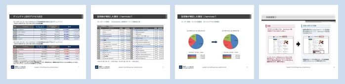 analysis-03.jpg