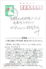 stamp03.jpg