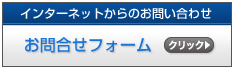 banner-form.png
