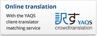 Online translation
