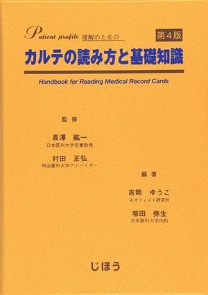 healthcare-translation_10